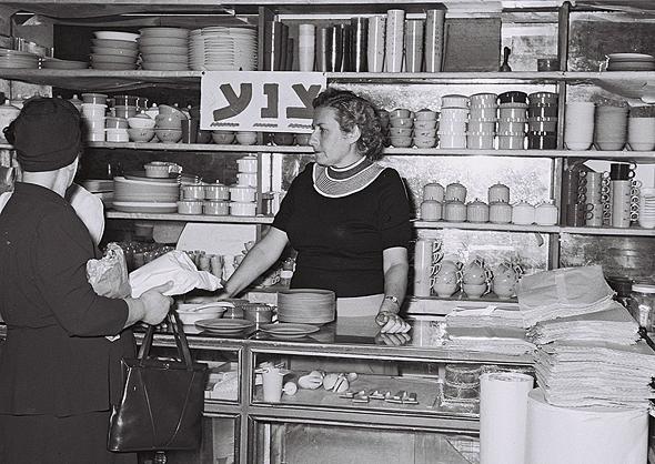 חנות כלי בית בימי הצנע