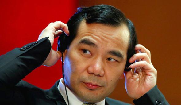"""יו""""ר אנבנג וו קסיאהוי"""