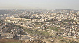 Aerial view of Jerusalem. Photo: Irit Kotona