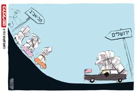 קריקטורה 14.5.18, איור: יונתן וקסמן