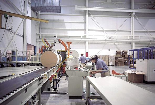 מפעל אבגול בברקן