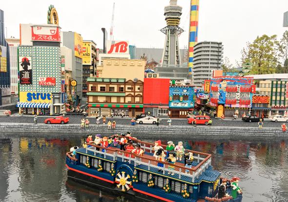 Legoland Tokyo. Photo: Shutterstock