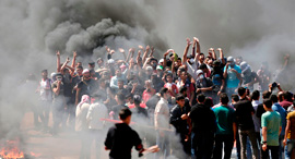 Protests in Gaza. Photo: AFP