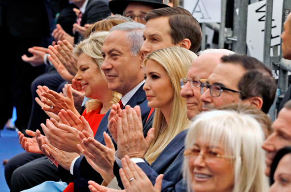 Israeli PM with Mr. Kushner, Ms. Trump and Israeli President at the inauguration ceremony. Photo: AFP