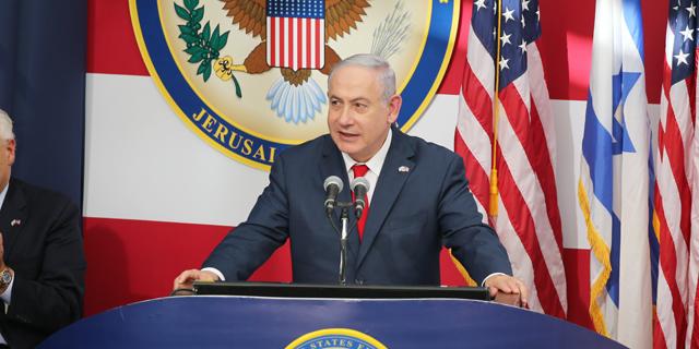 """נחנכה שגרירות ארה""""ב בירושלים; נתניהו: """"יום שייחרט בזכרוננו הלאומי לדורות"""""""
