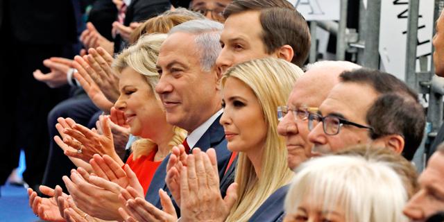 U.S. Treasury Secretary Mnuchin Discusses Tax Reform with Israeli Counterpart