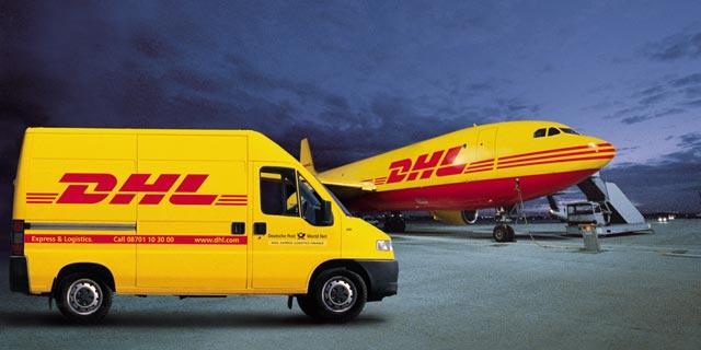 DHL אקספרס תקים מרכז לוגיסטי שני בפארק העסקים איירפורט סיטי
