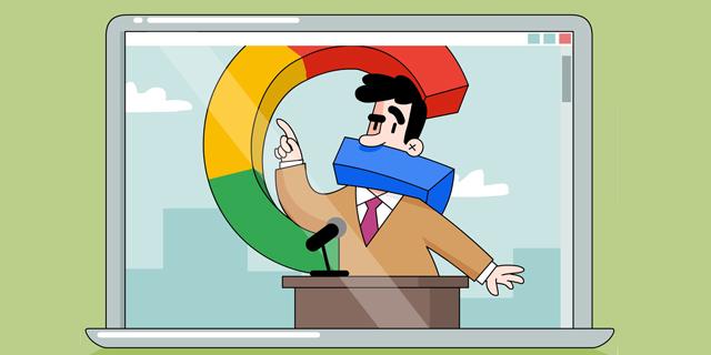 איסור פרסום בגרסת גוגל, איור: ערן מנדל