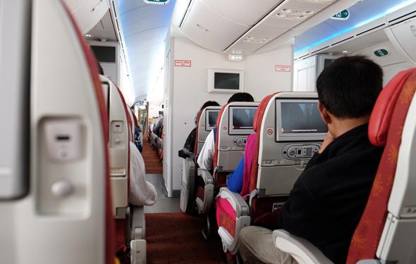 טיסה (ארכיון)