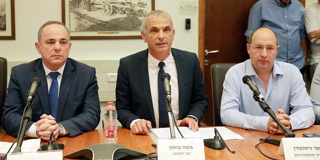 מתקרבים לרגע היסטורי: אישור הרפורמה בחברת החשמל מגיע למליאת הכנסת