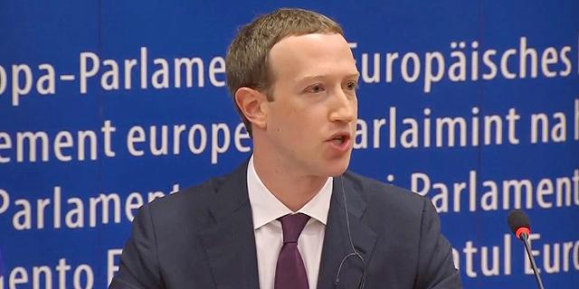 מסמכי פייסבוק מחזקים את הקלות שבה החברה סוחרת בפרטיות משתמשיה