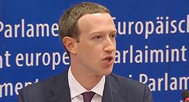 מארק צוקרברג, צילום מסך: שידור חי יוטיוב