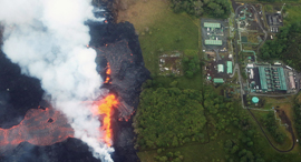 התפרצות לבה הר געש ליד מפעל אורמת הוואי, צילום: איי אף פי