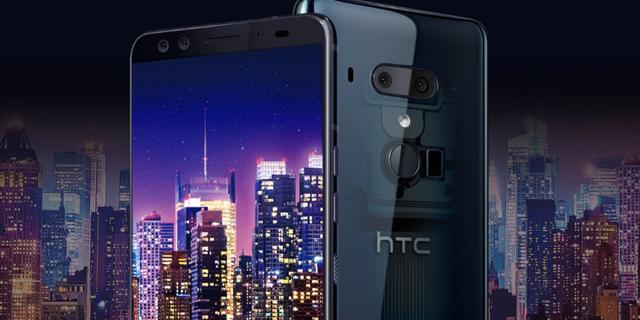 אחרי שלוש שנות הפסדים: HTC סיימה את 2018 ברווח