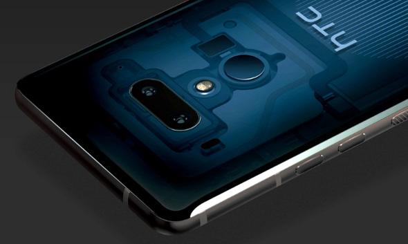 סמארטפון ה-U12, המכשיר עליו מבוסס האקסודוס, טלפון הקריפטו של החברה, צילום: HTC