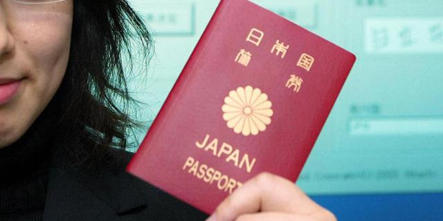 דרכון יפני , צילום: גטי אימג