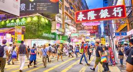 הונג קונג טובות לקניות 2018, צילום: שאטרסטוק