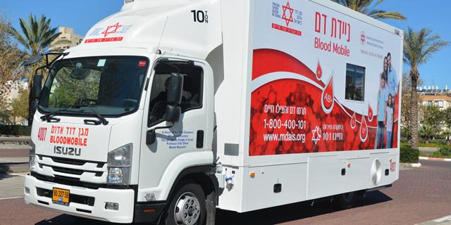 """בפעם הראשונה: התרמת דם של מד""""א באירוע של הקהילה הגאה"""