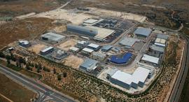 """נדל""""ן מגרש בנייה מודיעין פארק תעשייה חמן"""