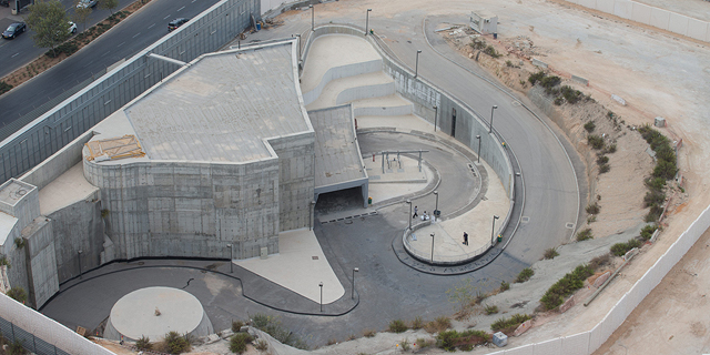 Netanyahu Moves Israeli Cabinet Meetings to Underground Jerusalem Bunker