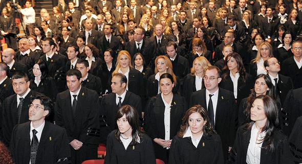 טקס הסמכת עורכי דין בבנייני האומה (ארכיון)