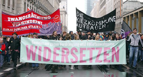 מחאה נגד מחירי הדירות בברלין, צילום: אי פי איי