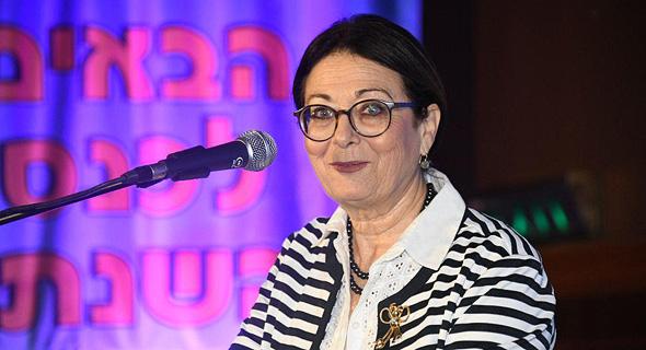 היא נשיאת בית המשפט העליון אסתר חיות ב כנס לשכת עורכי הדין ב אילת, צילום: יאיר שגיא