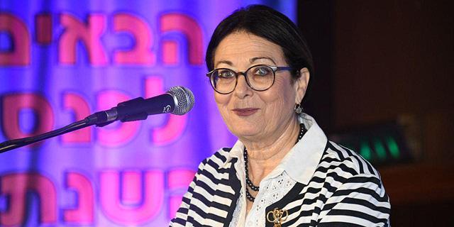 נשיאת בית המשפט העליון אסתר חיות , צילום: יאיר שגיא