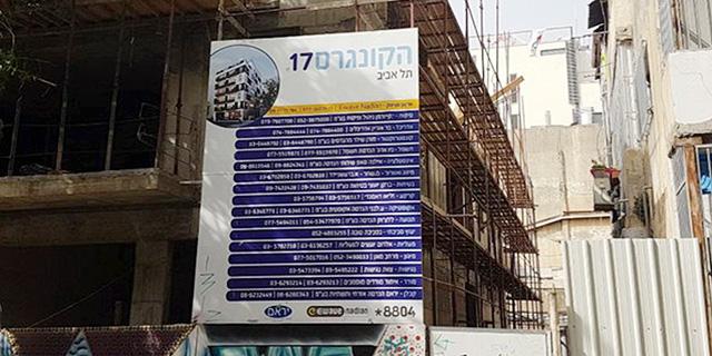 הצד השפוי של העיר: איפה תמצאו דירה בתל אביב בפחות משני מיליון שקלים?