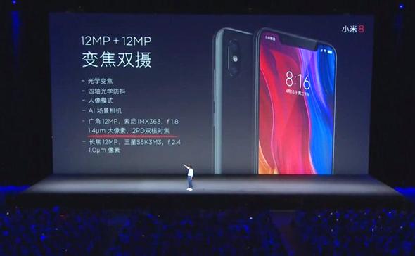 שיאומי MI8 סמארטפון מוזל, צילום: צילומי מסך משידור אירוע של Xiaomi