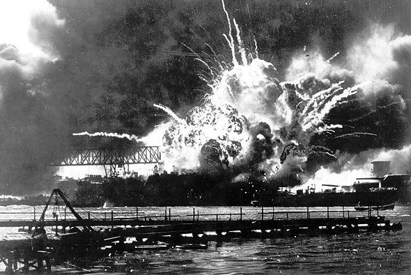 הפצצת פרל הארבור