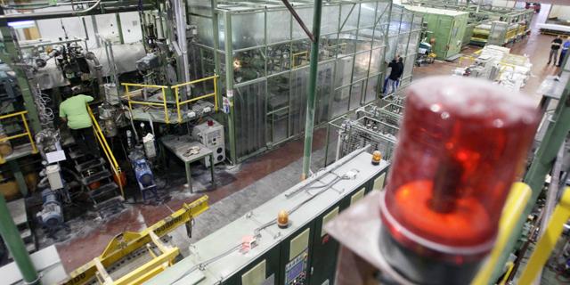 מפעל פלרם בקיבוץ רמת יוחנן