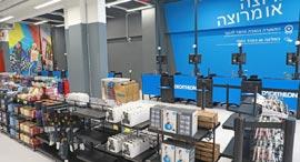 רשת מוצרי ה ספורט דקטלון ב ראשון לציון ישראל, צילום: דנה קופל