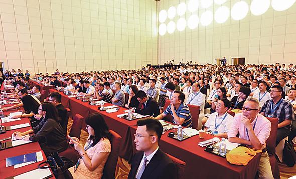 משתתפי ועידת ישראל־סין השלישית שנערכה בשנה שעברה
