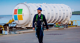 צילינדר השרתים, צילום: Business Insider