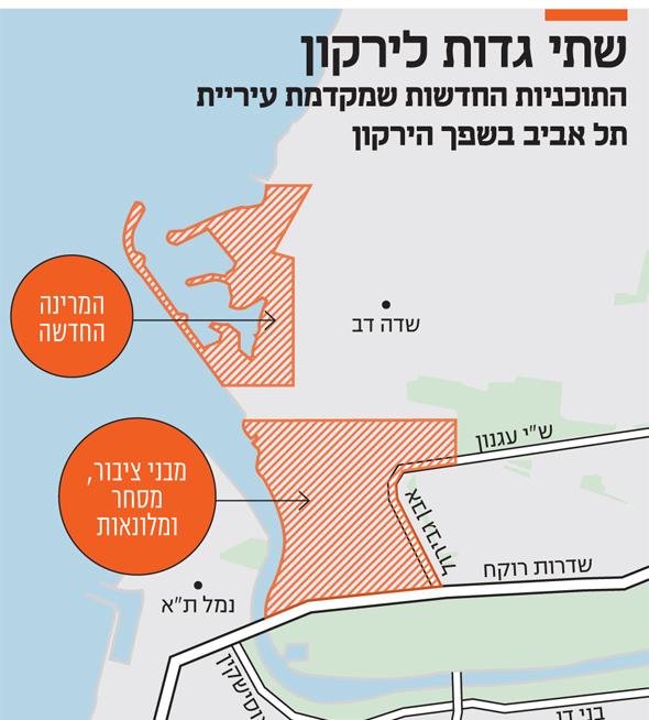 השטח הכולל של שתי התוכניות - 490 דונם