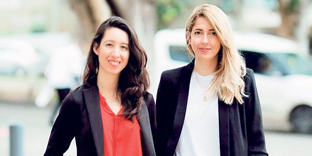 Online Retailer Asos Is Shopping for Israeli Technology