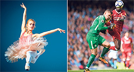 מגזין ספורט 12.6.18 מה אתה בלרינה , צילומים: Shutterstock /א.ס.א.פ קריאייטיב, אי.פי