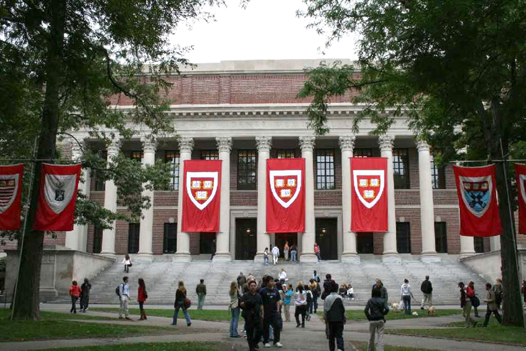 אוניברסיטת הרווארד בבוסטון, צילום:Harvard