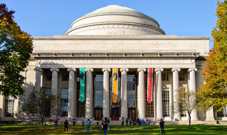 MIT, צילום: Boston.com