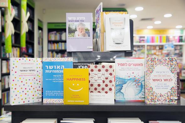 ספרי פסיכולוגיה חיובית. אינספור רבי־מכר וכ־40 תוכניות לימוד ברחבי העולם, כולל בסטנפורד, ייל וברקלי