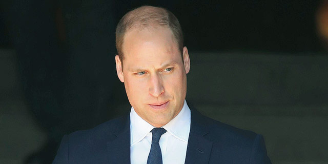 Prince William to Visit Israel, Palestinian Territories
