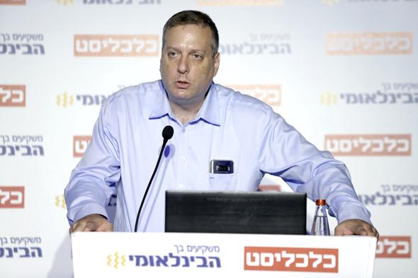 יורם סירקיס, ראש חטיבת נכסי לקוחות הבינלאומי
