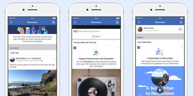 פייסבוק פורטת על מיתרי הנוסטלגיה עם Memories