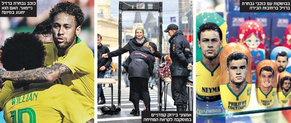 מימין בבושקות עם כוכבי נבחרת ברזיל אמצעי בידוק קפדניים ו ניימאר, צילום: בלומברג, אי פי איי