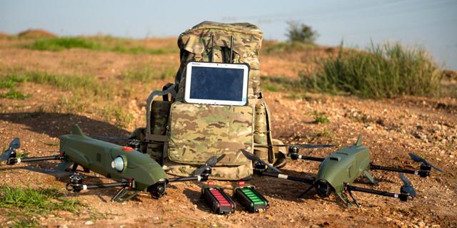 Israeli Defense Contractor IAI Reveals 'Suicide' Drone