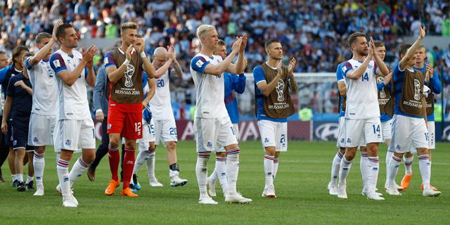 ארגנטינה נגד איסלנד. ארגנטינה תלויה במסי יותר מאי פעם, צילוםף איי פי
