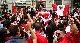 פרו מונדיאל גביע עולמי, צלום: טוויטר