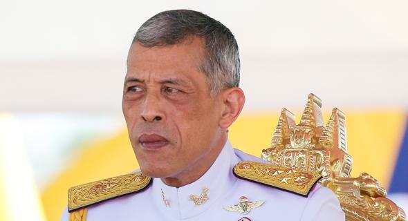 מלך תאילנד, ראמה העשירי