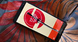 סוני אקספריה XZ2 סמארטפון, צילום: ניצן סדן